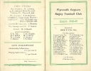 1940s Fixture Cards